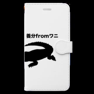 あげみざわよしこの養分fromワニ Book-style smartphone case