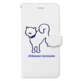 しばわんころすけ Book style smartphone case