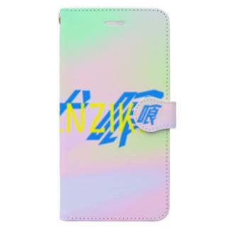 老犬喰 弐ノ喰 Book style smartphone case