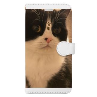 令和キャット Book-Style Smartphone Case