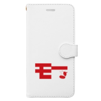 MOO!! Book-style smartphone case