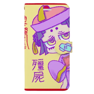 きょんしーちゃん(おふだつき)  Book-Style Smartphone Case