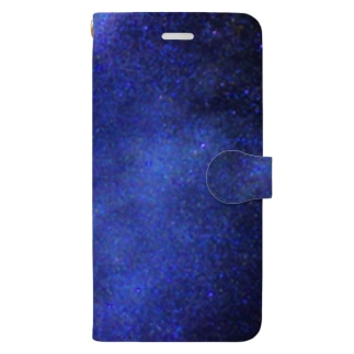 Galaxy Blue Book-style smartphone case