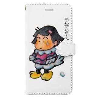 うんでもた・・・。 Book-style smartphone case