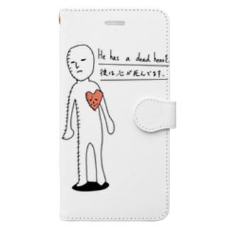 心が死んでいる Book-style smartphone case