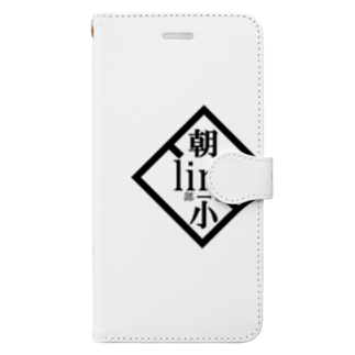 個別の一万人ハブ電脳ショップの個別の一万人 Book style smartphone case