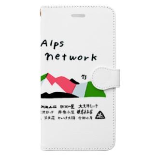 2019年版公式グッズ(加盟山小屋全部入り) Book-style smartphone case