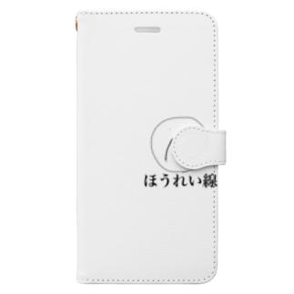 おじいさま Book-style smartphone case