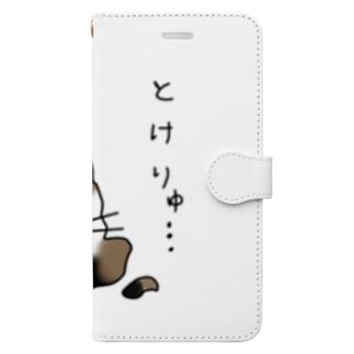 暑いですね Book-style smartphone case