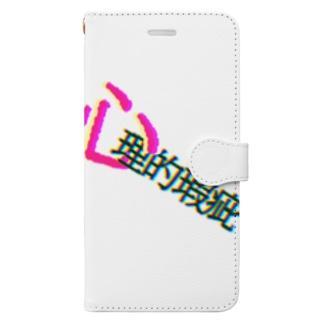 じこぶっけん Book-style smartphone case