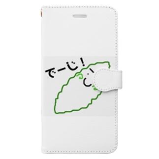 でーじ!ゴーヤー Book-style smartphone case