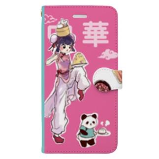 大盛りチャーハン食べる拳 Book-style smartphone case