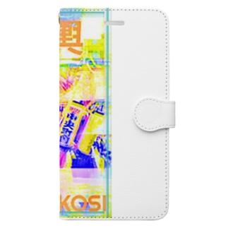 神輿その2 Book-style smartphone case