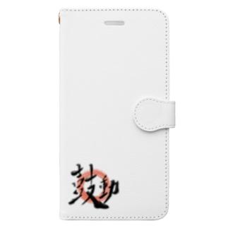 鼓動 Book-style smartphone case