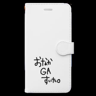meloaのおなかがすいた Book-style smartphone case