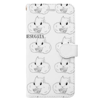 たべすぎたリス2 Book-style smartphone case