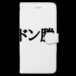 shooot07のドン勝!!!!! Book-style smartphone case