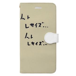 のんのん Book-style smartphone case