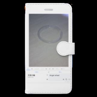 「ごめん々ね 」と言っの電子の祈り Book-style smartphone case