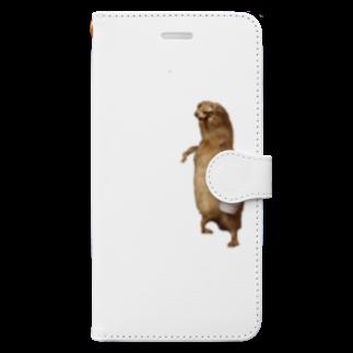satoの酒好き剥ちゃん Book-style smartphone case