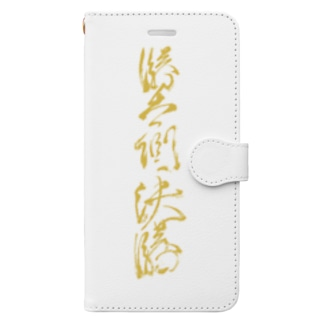 勝者側決勝 GOLD Book-style smartphone case