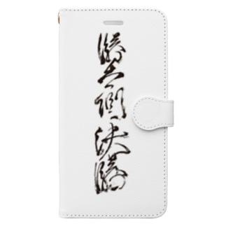 勝者側決勝 水墨 Book-style smartphone case