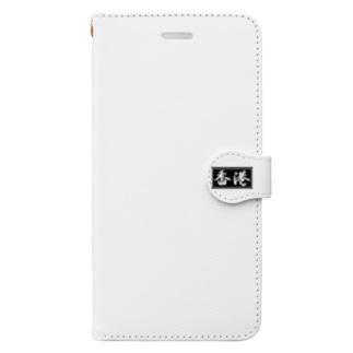 香港 グッズ Book-style smartphone case