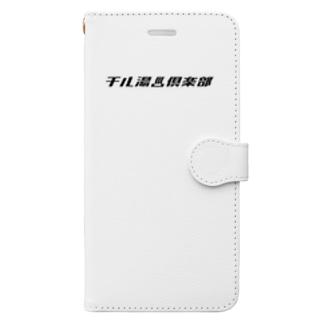 チル湯倶楽部 WEAR Book-style smartphone case