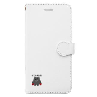 Cripikal-Hitsのおこられた熊 Book-style smartphone case