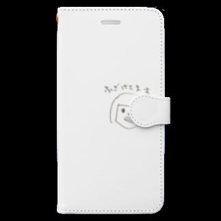 ショップどろだんごのふざけてます Book-style smartphone case