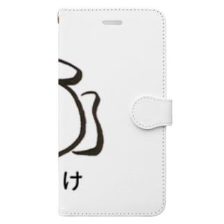 みほとけちゃんスマホケース(みほとけ公式グッズ) Book-style smartphone case