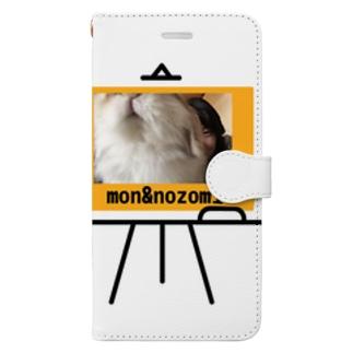 モングッズ Book-style smartphone case