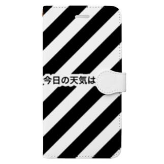今日の天気は快晴 Book-style smartphone case