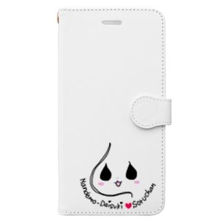 さしすせソルちゃん Book-style smartphone case