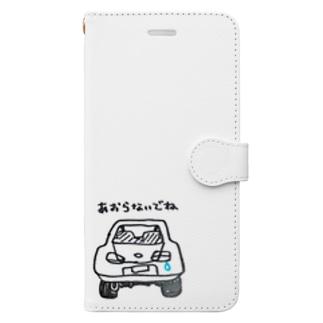 あおらないでね Book-style smartphone case