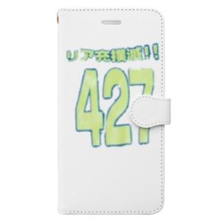 リア充撲滅 Book-style smartphone case
