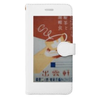 レトロTOKIO ミルクホール出雲軒 Book-style smartphone case