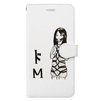 ドM Book-style smartphone case