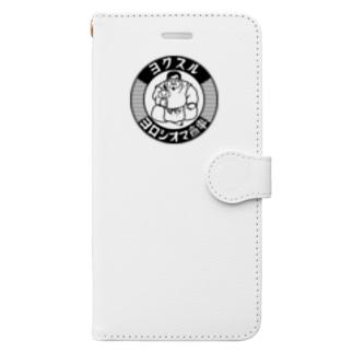 ヨロシオマ商事 Book-style smartphone case