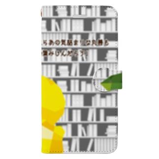 レモンエロウの空想 Book-style smartphone case