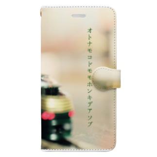 三軒家鉄道 Book-style smartphone case