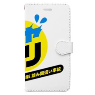 ヒャダリ Book-style smartphone case