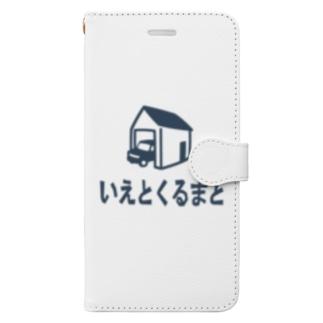 いえとくるまとグッズ Book-style smartphone case
