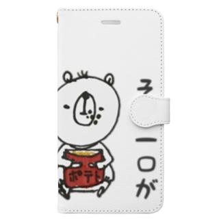 食いしん坊くま Book-style smartphone case