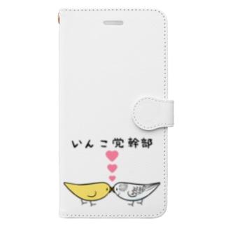 セキセイインコいんこ党幹部るちのーはるくいん【まめるりはことり】 Book-style smartphone case