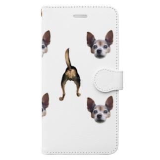 おしりひとつ Book-style smartphone case