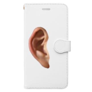 かべに耳あり Book-style smartphone case