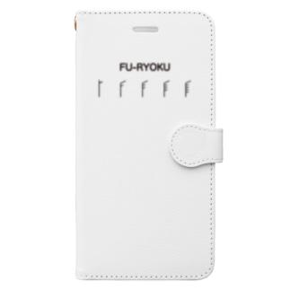 FU-RYOKU Book-style smartphone case