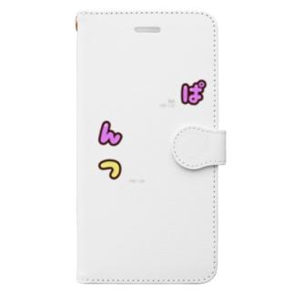 ぱ ん つ Book-style smartphone case