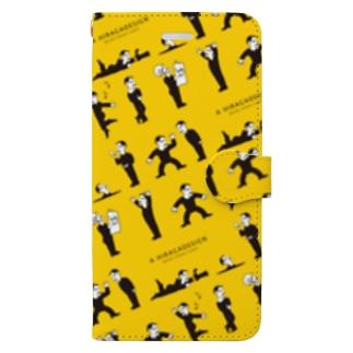 フランチェスコ_スマホケース_イエロー Book-style smartphone case